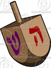 Cartoon Dreidel Clipart Graphics